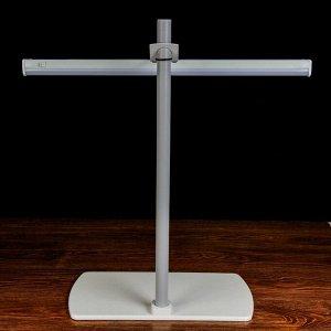 Фитосветильник «Растущий светильник», 16 Вт, 220 В, 560 ? 220 ? 560 мм, на подставке