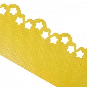 Лента бордюрная, 0.2 ? 9 м, толщина 1.2 мм, пластиковая, фигурная, жёлтая