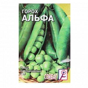 "Семена Горох ""Альфа"", 10 г"
