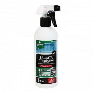 Защита от плесени Prosept Fungi Stop готовый раствор, 0,5 л