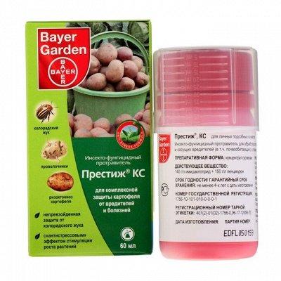 Сад и огород — Химия для сада — Сад и огород
