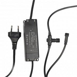 Комплект для подключения до 6 светильников Luazon VSL-XXX, мах 9 Вт, 6 метров, 220 В
