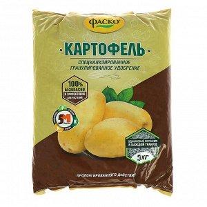 Удобрение органоминеральное в гранулах Фаско Картофель, 3 кг.
