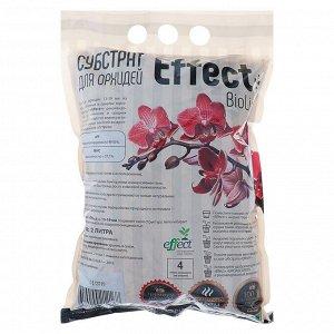 Субстрат для орхидей Effect Bio line 13-19 мм, 2 л