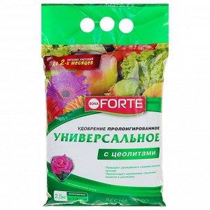 """Удобрение пролонгированное Бона Форте с цеолитами """"Универсальное"""", 2,5 кг"""