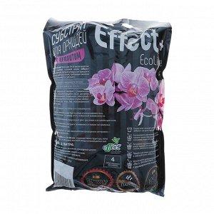 Субстрат для орхидей Effect Eco line 19-28 мм, с цеолитом, 2 л