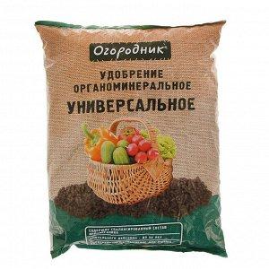 Удобрение органоминеральное в гранулах Огородник, Универсальное, 4 кг