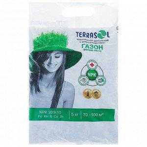 Удобрение Террасол минеральное для Газона весна-лето тукосмесь с микроэлементами, 5 кг