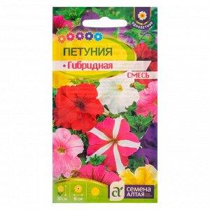 Семена цветов Петуния гибридная смесь окрасок, О, цп, 0,1 г
