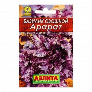 """Семена Базилик овощной """"Арарат"""" """"Лидер"""", пряность, 0,3 г   ,"""