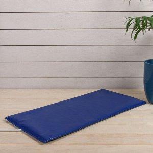Электроподогревательный коврик для рассады, 52 ? 25 ? 1,5 см, цвет МИКС