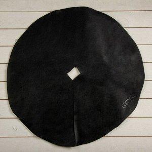 Круг приствольный, d = 0,6 м, плотность 60 г/м?, спанбонд с УФ-стабилизатором, набор 10 шт., чёрный, «Агротекс»