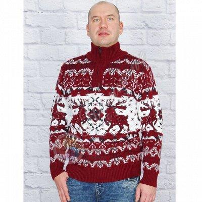 Палитра⭐Трикотаж для всей семьи❗️Текстиль для дома❗️  — Джемпер, свитер, водолазки. Джемпер размер 56-64 — Свитеры, пуловеры