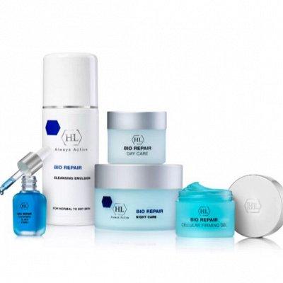 Holy Land  косметический уход для любого типа кожи   — BIO REPAIR - Линия для восстановления поврежденной кожи — Для лица