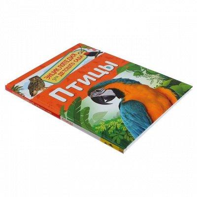 Игры и игрушки!!! — Детские книги — Игрушки и игры