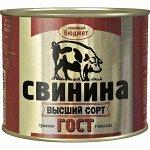 Свинина тушеная в/с 500 гр (семейный бюджет)