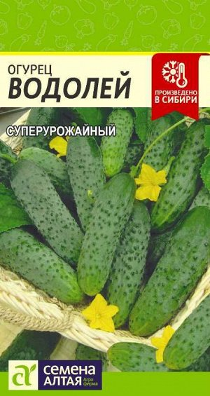 Огурец Водолей/Сем Алт/цп 0,3 гр.