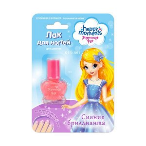 Happy Moments Маленькая Фея детский лак для ногтей Сияние бриллианта 6 мл