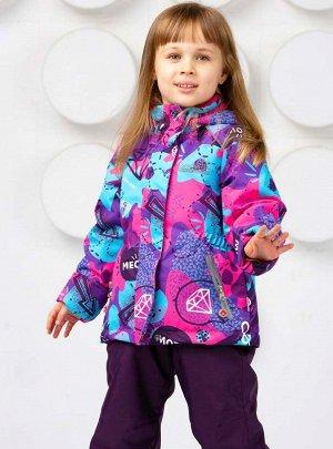 Комплект для девочки (куртка + брюки) демисезон