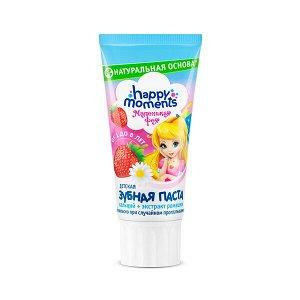 Happy Moments Маленькая Фея детская зубная паста Жемчужная улыбка Клубничная мечта