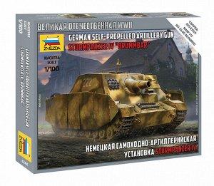 "Зв.6244 ""Sturmpanzer IV"" Немецкая самоходно-артиллерийская установка /40"