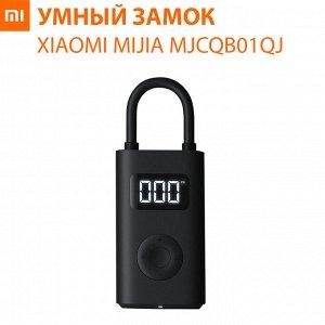 Умный насос Xiaomi Mijia Electric Pump MJCQB01QJ