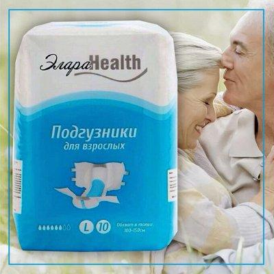 Экспресс! Подгузники YOURSUN  - 599 рублей! — Подгузники-трусики для взрослых ЭлараHEALTH — Подгузники для взрослых