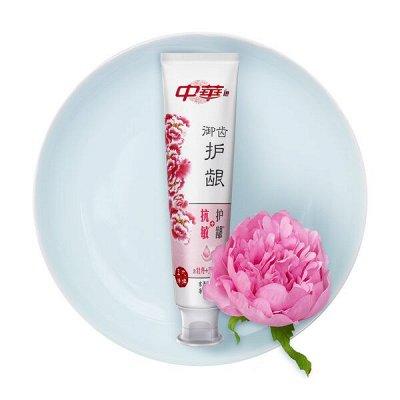 -50% на нежное жидкое мыло Бархатные ручки 240 мл = 86 руб. — Зубная паста Zhong Hua лучшие традиции востока — Пасты