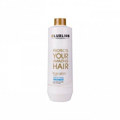 BEAVER — Лучшее для твоих волос! Без сульфотов — Кератиновое выпрямление — Ламинирование