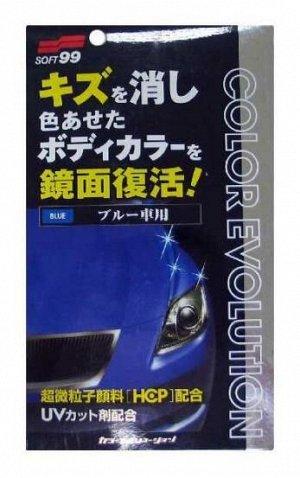 Soft99 Полироль для кузова цветовосстан.Color Evolution Blue для синих,100мл 00504