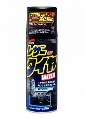 Soft99 Полироль Универсальный (кож.,рез.,пласт.) Leather and Tire Wax, 420мл 02001/10226