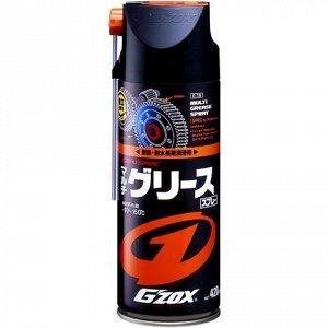"Soft99 Смазка многоцелевая ""MULTI Grease Spray"" (спрей) 420 мл.  03106"