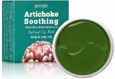 Красота по Корейски! Быстрая доставка — Патчи (маски) для кожи вокруг глаз