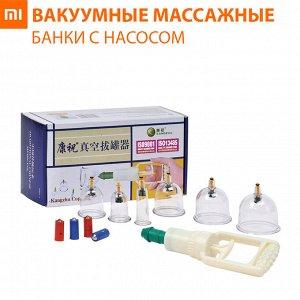 Вакуумные массажные банки с насосом Сarezoe vacuum cupping 12шт