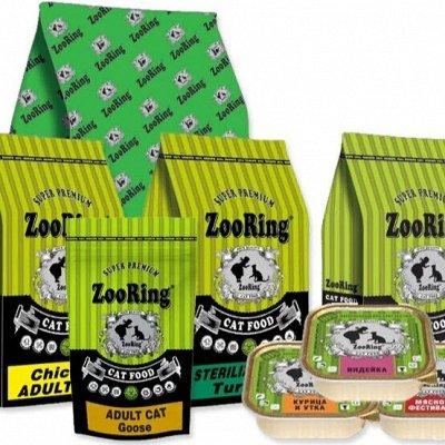 🐱Для наших любимцев!!! Есть Благотворительная акция - 41 — ZooRING - Корма для кошек и собак — Корма
