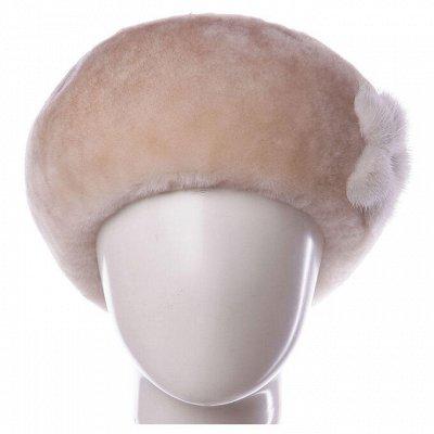 Одевашка - куртки и пальто — Шапки, кепки - женские — Головные уборы