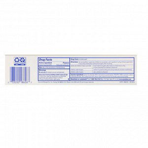 Arm & Hammer, AdvanceWhite, Extreme Whitening Toothpaste, Fresh Mint, 6.0 oz (170 g)