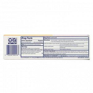 Arm & Hammer, Действительно сияющая зубная паста с омолаживающим действием, свежий мятный вихрь, 121 г
