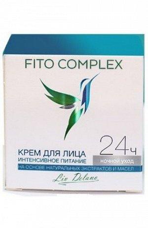 БГ FITO COMPLEX Крем для лица интенсивное питание, 45г, 15319