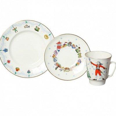 ИФЗ. Любимая закупка. Посуда. Подарки к Новому году — ИФЗ — Сервизы