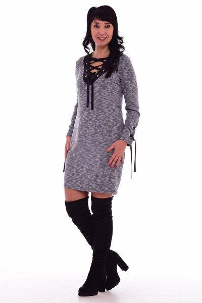 Новое Кимоно - Трикотаж для всей семьи  — платья осень-зима — Повседневные платья