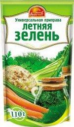 Приправа Летняя зелень 110 гр