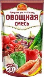 Приправа Овощная смесь 50 гр