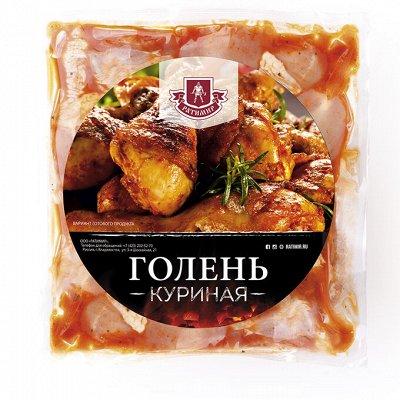 Ратимир! Все знают, все любят! — Мясо для пикника — Мясо и рыба