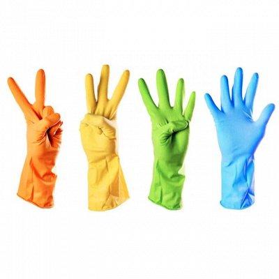 Уборка 🏠 дома теперь проще простого! — ● KINGFISHER ●  Хозяйственные перчатки — Перчатки