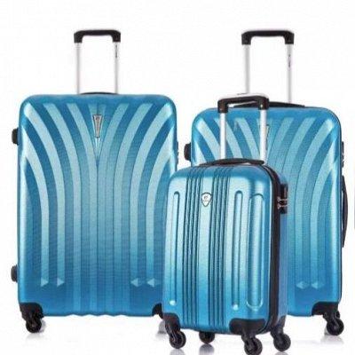 Чемоданы L`case - неубиваемые⚡Есть по 1 штуке!  — ХИТ продаж - серия ЭКОНОМ  — Дорожные сумки