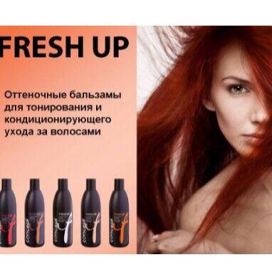 ★CONCEPT★ Средства для волос по выгодной цене! New!-55 — Оттеночный бальзам для волос Fresh Up! — Окрашивание и освеление