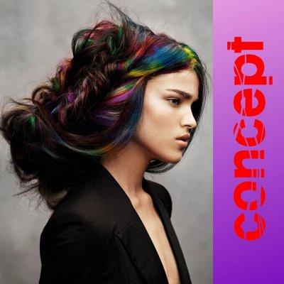 ★CONCEPT★ Средства для волос по выгодной цене! New!-55 — Корректоры, Краска, Микстоны PROFY Touch — Окрашивание и освеление