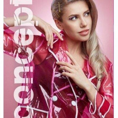 ★CONCEPT★ Средства для волос по выгодной цене! New!-55 — Аксессуары — Косметические аксессуары