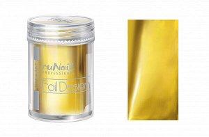 Дизайн для ногтей: фольга (цвет: золотой), 1,5м
